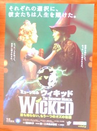 297_wicked