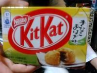 289_kitkat