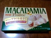 160_macadamia_2