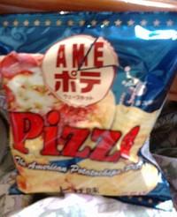 104_amepizza
