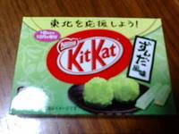 162_kit_kat