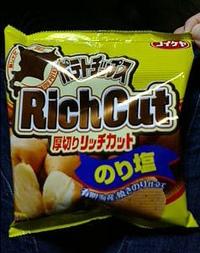 289_richcut
