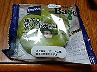 116_pasco