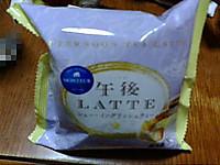 197_latte