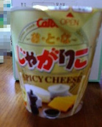 252_spicy_cheese