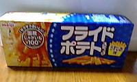 266_meiji
