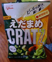 272_cratz