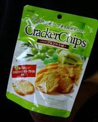 279_cracker_chips