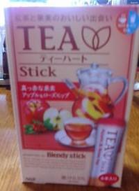 306_tea