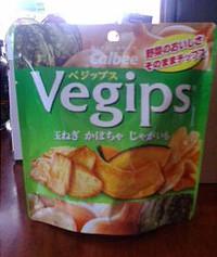 332_vegips