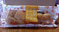 339_ginza_kimuraya