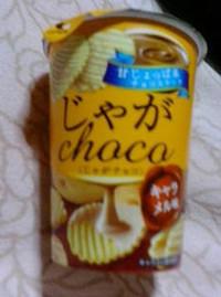 66_choko