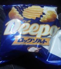 122_deepo