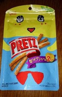 176_pretz