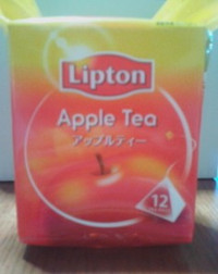 234_apple_tea