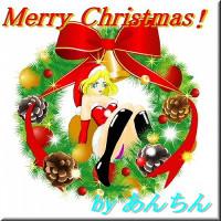 358_christmas_card
