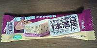 38_asahi_1