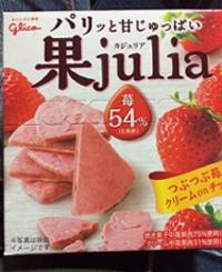 268_julia