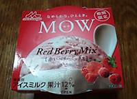 141_mow