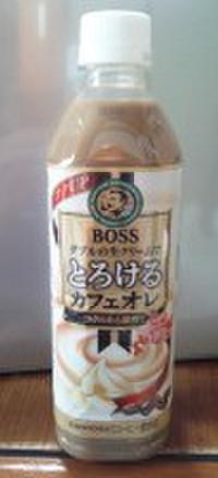 259_boss